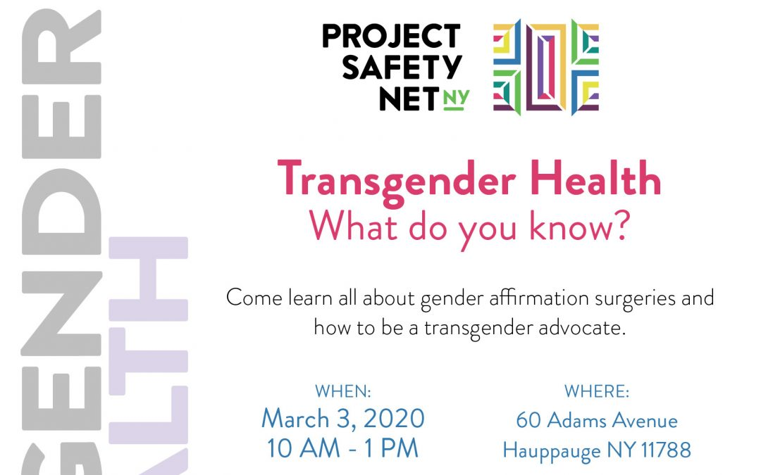 Transgender Health: What do you know?